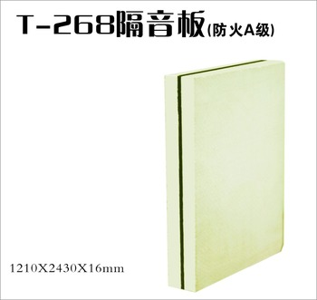 damping sound insulation wall panels soundproof system for ktv night club theater