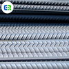 10mm hot rolled steel rebar prices from alibaba best seller