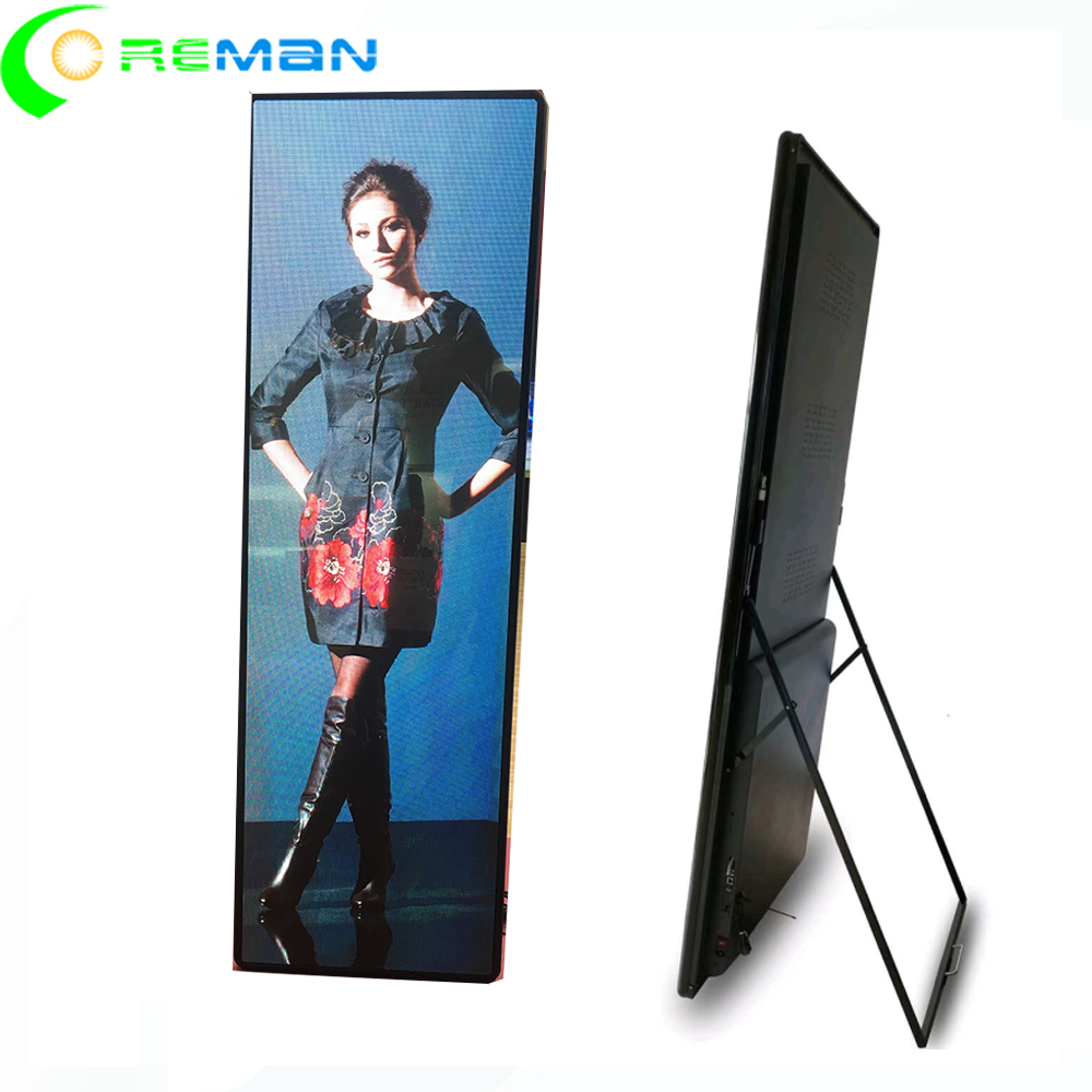 USB wifi commercial advertising paper thin led screen 3ft x 6ft indoor support different <strong>video</strong> format