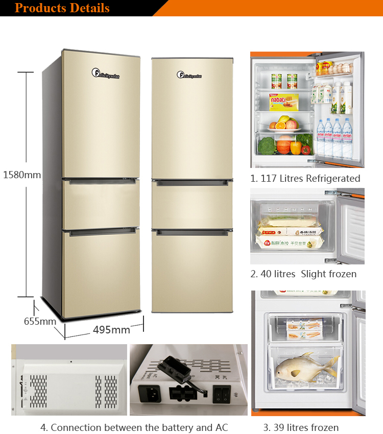 2018 new product solar fridge DC 12V / AC 220V 196L refrigerator for home use
