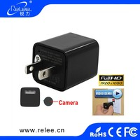 2017 mini camera in the charger full hd1080p HD spy camera hidden camera battery charger