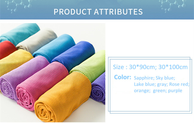 Redeemable Chill Towel for Sports & Outdoor Heat Activities