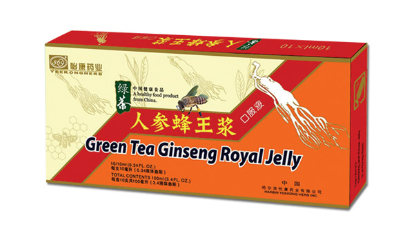 ginseng royal jelly with green tea 10ml bottle