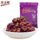 Chinese Purple Potato Flavor Fried Dessert Vegan Brand Snack Food