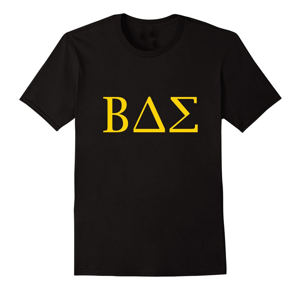 Fraternity clothing stores