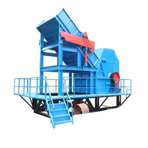 car shredder/car crushing machine for sale