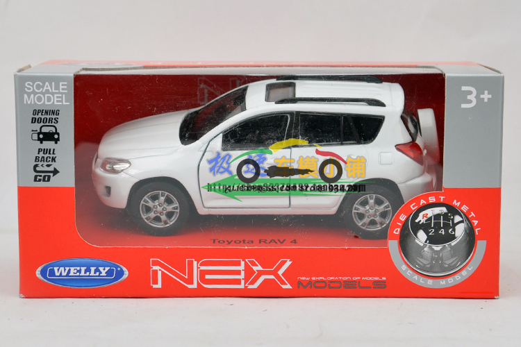 Car Toys Iphone