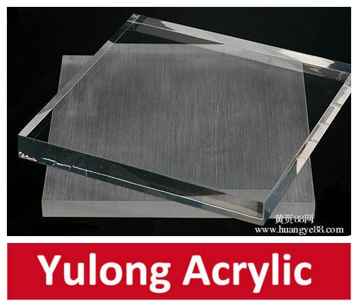 Yulong custom size acrylic sheet for plastic swimming pool/ acrylic sheet clear