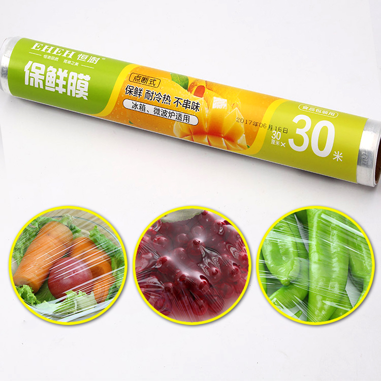 Oem Food Grade Polyester Film Transparent Food Packing Film Pvdc Cling Film For Food