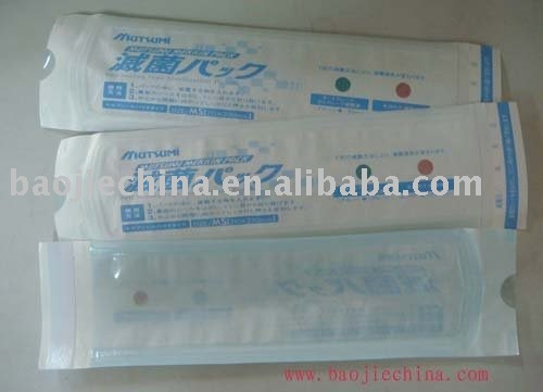 medical dressing packaging sterilization bags