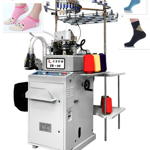 price of hot sell sock knitting machine