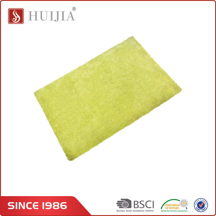 HUIJIA Factory Commercial Yellow Plain 100%Polyester Living Room Floor Rugs/ Mat / Carpet