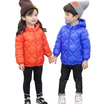 a53b57a0a Autumn Winter New Children s Wear Boys And Girls Cotton Jacket ...