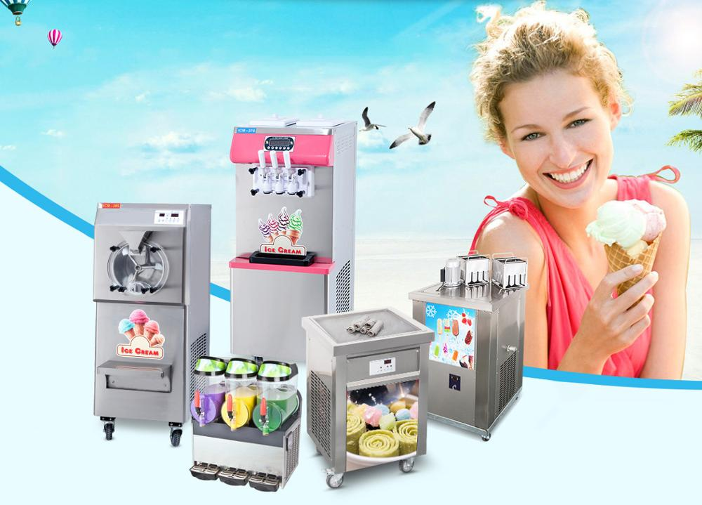 Commercial good quality best selling mobile hard ice cream machine