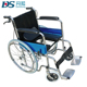 dansong foldable commode lightweight travel wheelchair suppliers