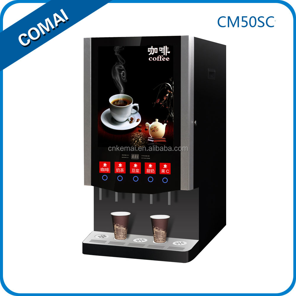 multifunctional commercial auto coffee machine for sale