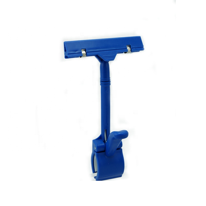 supermarket double sided price tag holder clip display