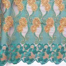 Оптовая продажа нигерийская кружевная ткань золотого и серебряного цвета, кружевная ткань из тюля 2018, Высококачественная кружевная африка...(Китай)