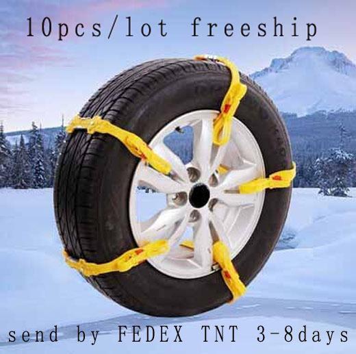 achetez en gros roue de la neige en ligne des grossistes roue de la neige chinois aliexpress. Black Bedroom Furniture Sets. Home Design Ideas