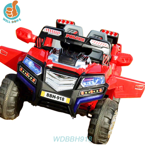 WDBBH918 Cool design electric mini quad bike for kids with key start