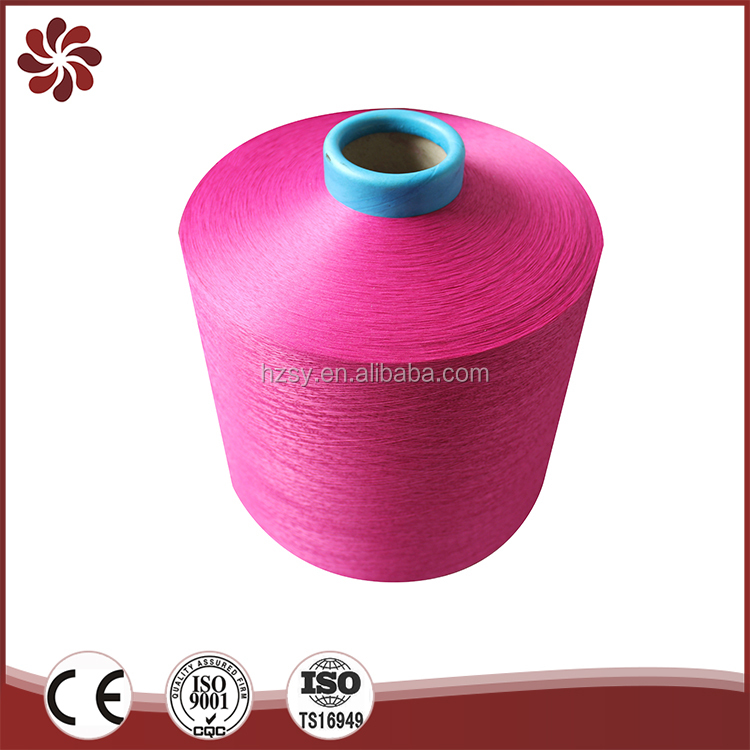 Fashion Product On Alibaba Cationic Dty Polyester Yarn