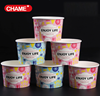 CHOICE OF 3 DIFFERENT COLOURED FROZEN YOGURT & ICE CREAM TUBS