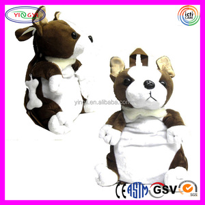 B322 Soft Backpack School Bag Kids Boy Plush Bulldog Animal Childrens Backpack