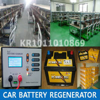 used car battery, battery regenerater, battery regenerator korea