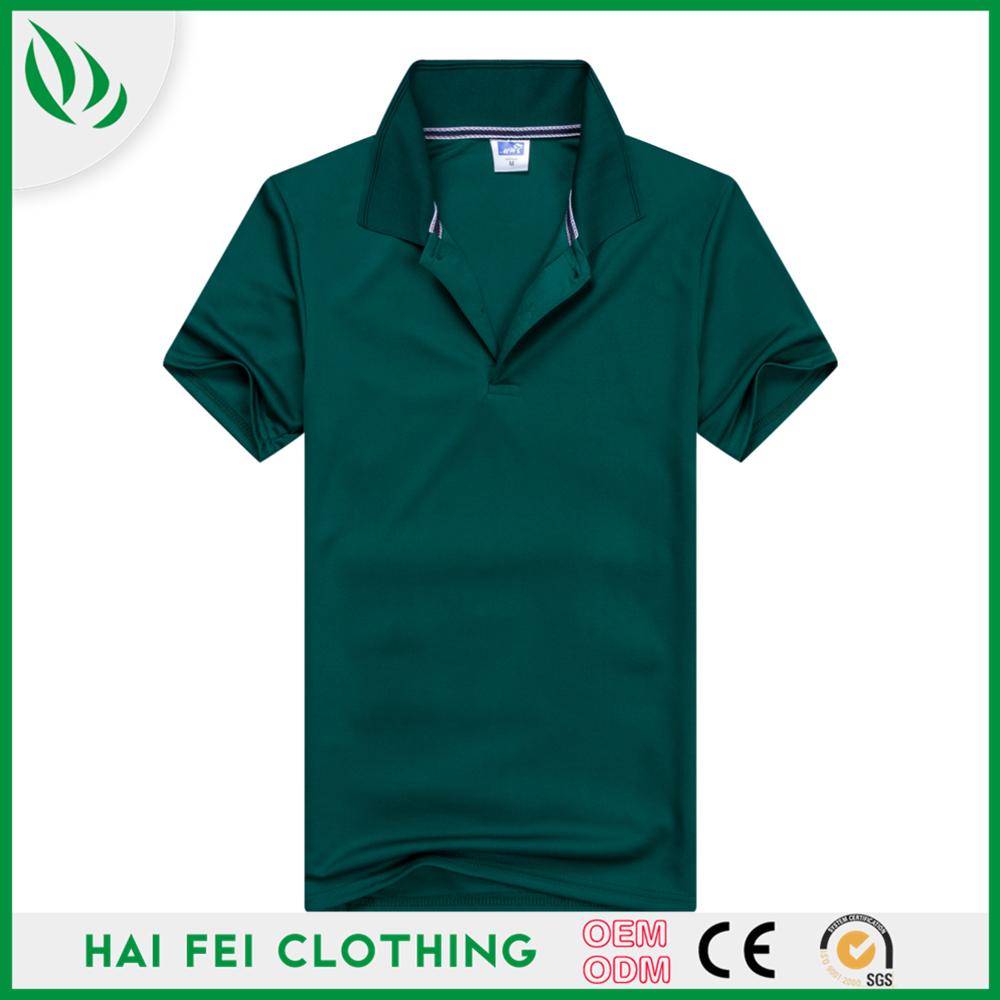 Online Shopping India Polo Shirts Custom T Shirt Printing T Shirt