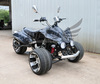 200cc, 250cc three wheel atv