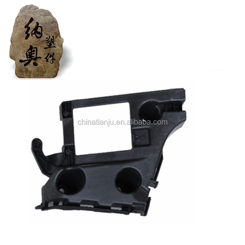 A6 c7 high quality rear bumper iron bracket for audi a6 c7