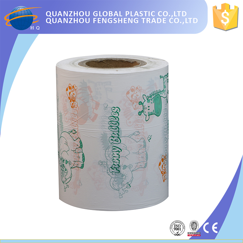 printed and embossed pe film and packing film for diapers