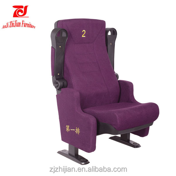 Big Size Best Price Reclining Cinema Chair With Cup Holders For Sale ZJ1801a