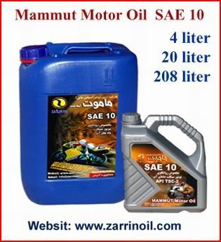 Mammut Motor Oil Sae 10 Buy Motor Oil Product On