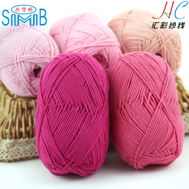 China Yarn Supplier Cheap Wholesale High Quality Acrylic Cotton Blend Milk Cotton yarn For Crochet DIY Toys Flowers Bags