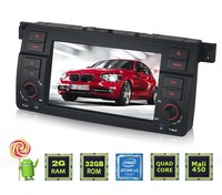 Protable 7inch 1 din car stereo gps navigation system Bluetooth car radio Auto DVD player For E46