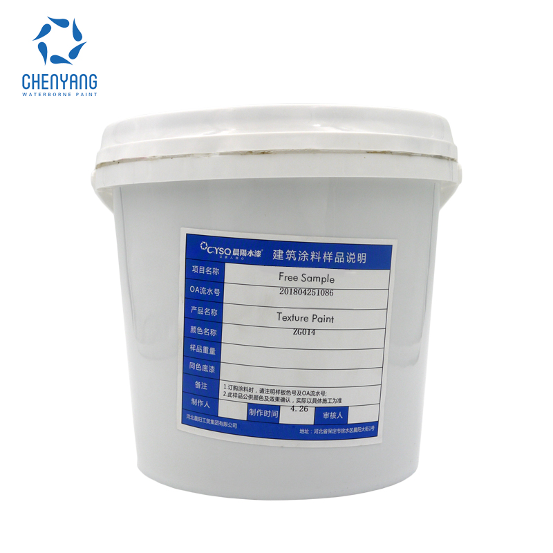 Free sample Chenyang supplier liquid coating texture paint