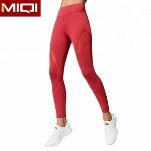 918476c96a8ad Wholesale Workout Leggings, Suppliers & Manufacturers - Alibaba