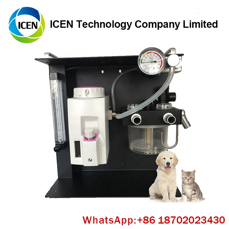 IN-E7800A Small portable medical equipment for sale animal vet veterinary anesthesia machine for hospital