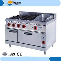 4 burner outdoor best gas cooker