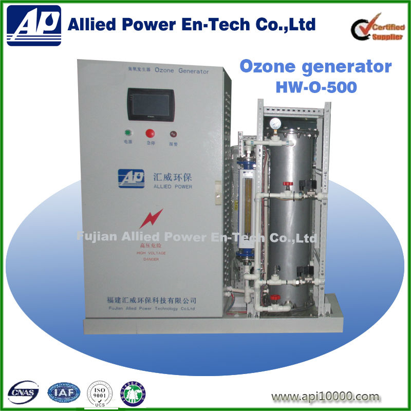 600g/h ozone generator manufacturer with professional services