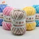 Soft low price japanese organic knitting baby combed milk cotton yarn wool for crochet