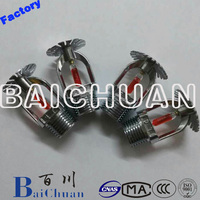 Buy Fire safety equipment 1 2m 1 in China on Alibaba.com