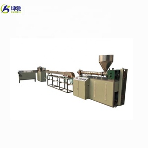 PP/PE beverage / drinking straw making machine with high speed supplied by KUNCHI
