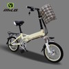 2017 New 240w Rechargeable Lion Battery Powered folding Electric bicycle