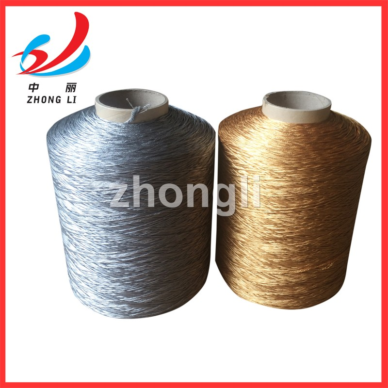 Rug muti FDY/DTY CARPET yarn