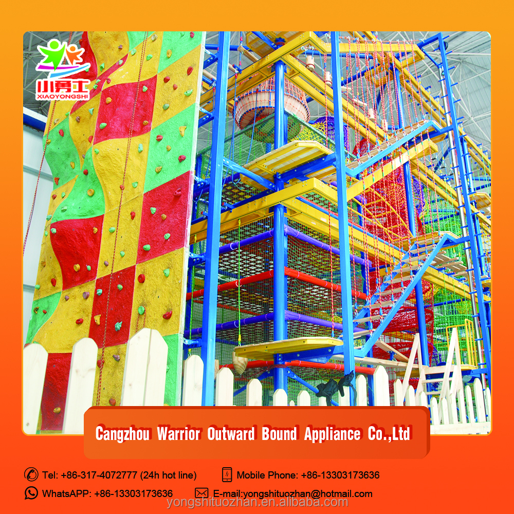 2016 Newest outdoor playground equipment high ropes course adventure for kids