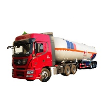 Q345r 8m3-55m3 <span class=keywords><strong>LPG</strong></span> <span class=keywords><strong>차량</strong></span>/3 Alxes <span class=keywords><strong>LPG</strong></span> 프로판 Gas Transport 트럭