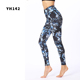 Nude Girl Women Sexy Sports Yoga Tights And Leggings Pants