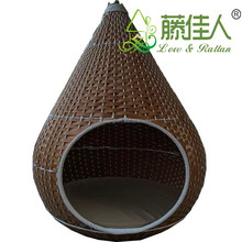 Cocoon Chair, Cocoon Chair Suppliers And Manufacturers At Alibaba.com